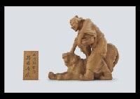 jittoku and tiger by choun yamazaki
