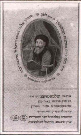 rabbi solomon ben joel dubno (1739-1813) by f. samson