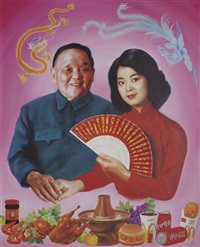 deng xiaoping & deng lijun by an hong