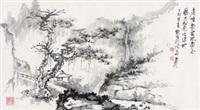 松瀑图 by xiao lisheng