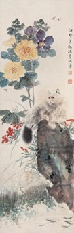 猫戏图 (cat at play) by cao kejia and ren ruixuan