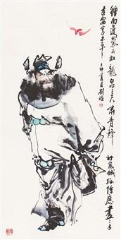 钟馗 by liu hao
