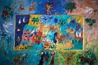twelve tribes by ben avram