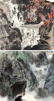 山水 (in 2 parts) by ya ming