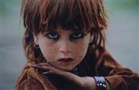 portrait d'une fillette afghane dans la zone tribale de pashfounn by reza