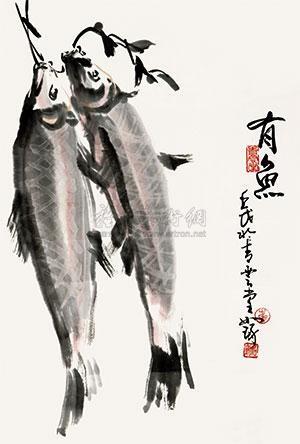 有鱼 by cui ruzhuo
