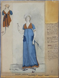 costume for lisette in the pantomime