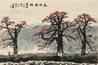 长堤春晓 by lin fengsu