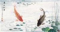 鱼水和谐图 镜片 by wu qingxia