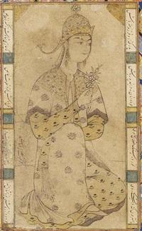 a seated princess by reza-i abbasi