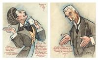 anatole france remercie robert de montesquiou de la fête intime donnée en son honneur à neuilly au pavillon des muses (pair) by ferdinand bac