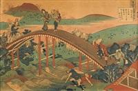 personnages traversant un pont en arche by katsushika hokusai