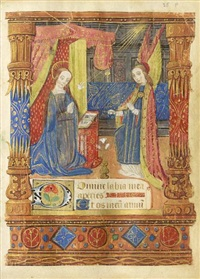 book of hours (bk. w/ 7 works) by french school (15)