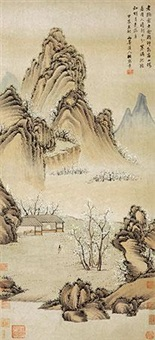 山水 by luo ping