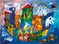 noah's ark by ben avram