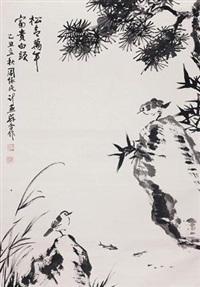 松石鸟 by zhou huaimin and xu yansun