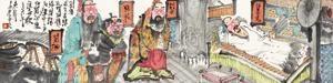 三国人物 by zhou jingxin