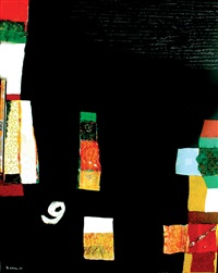 poèmes nocturnes 1 by bachir amal