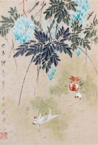 untitled by jiao yu