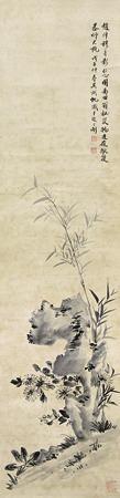 竹石 by wu hufan