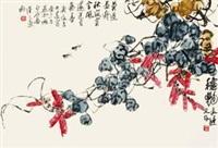 秋艳 镜心 设色纸本 by qi liangchi