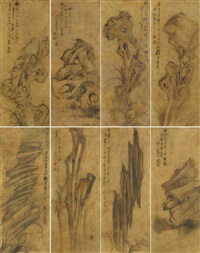 mysterious stone (in 8 parts) by jung hak-gyo