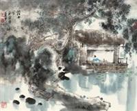 读书图 by xiao ye