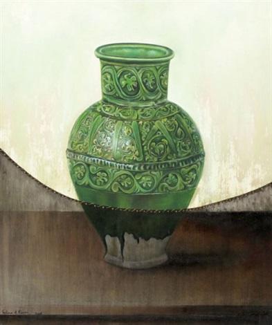 jug by fatima abu rumi
