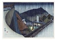 no.46 from tokaido 53 station (+ 6 others; 7 works) by junichiro sekino