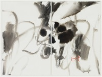 composition (diptych) by t'ang haywen