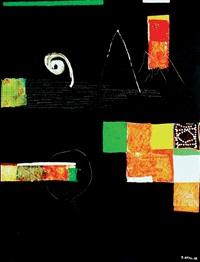 poèmes nocturnes 2 by bachir amal