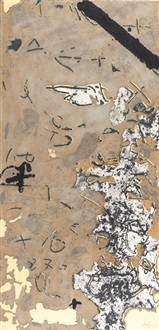 graffiti sobre ciment, 1990 by antoni tàpies