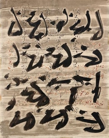 calligraphie by brion gysin