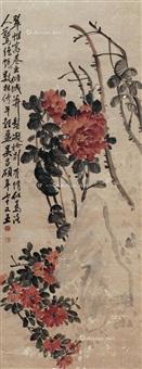 牡丹 立轴 设色纸本 ( peony) by wu changshuo