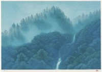 blue mountain morning fog by shinkichi (kaii) higashiyama
