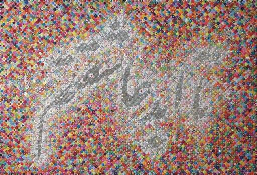 i love you until eternity by farhad moshiri