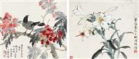 花鸟 (二帧) 立轴 设色纸本 (2 works) by zhou qianqiu and liang canying