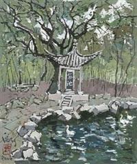 羲之爱鹅 by pang jun