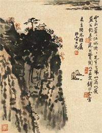 云山苍苍 by qian songyan