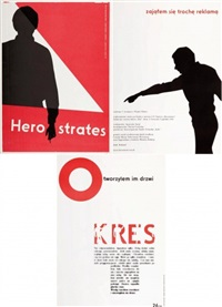 herostrates (portfolio of 26) by grupa twozywo