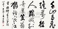 柳宗元诗 江雪 by liu zhonghua