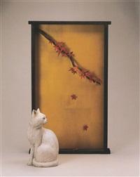 mutable beauty (in 2 parts) by mayuka yamamoto