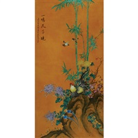 a scene of a rooster, parrots and songbirds amid bamboo and blossoming chrysanthemum on an orange ground by liu yucen
