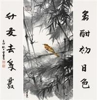 竹林小憩 行书五言联 (zhongtang + couplet) by chen peiqiu