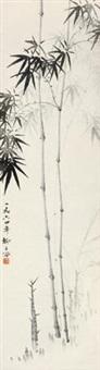 君子品节 by liu zigu