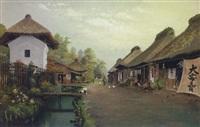 a japanese village by s. ishida
