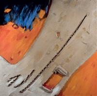 mundos naranjas by antoni amat