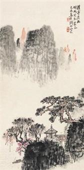 溪亭清幽 by qian songyan