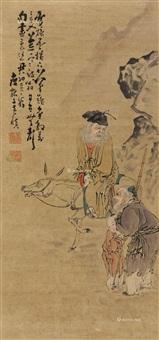 寒山行旅图 立轴 纸本设色 by huang shen