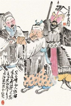 水浒人物 by zhou jingxin